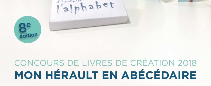 """Concours de livres de création """"Prière de toucher"""" organisé par le département de l'Hérault"""