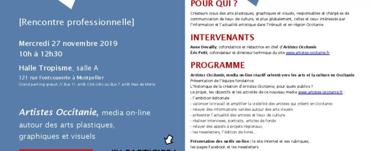 [RENCONTRE PRO] FESTIVAL DE MUSIQUE, MODE D'EMPLOI // lundi 9 septembre // HALLE TROPISME
